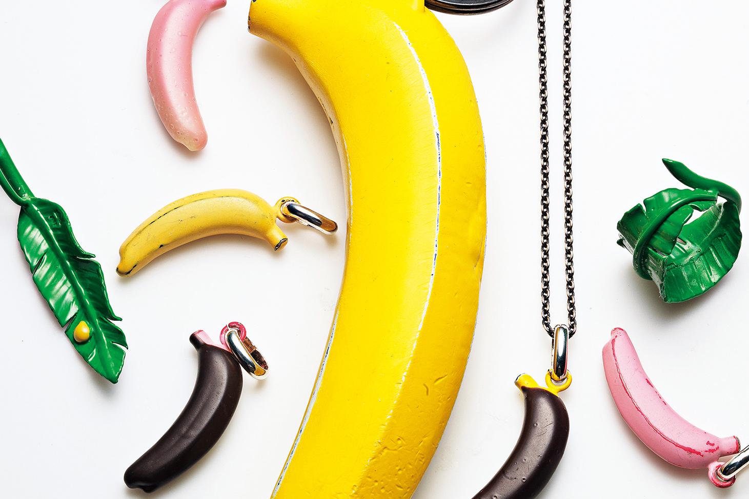 banana1461974