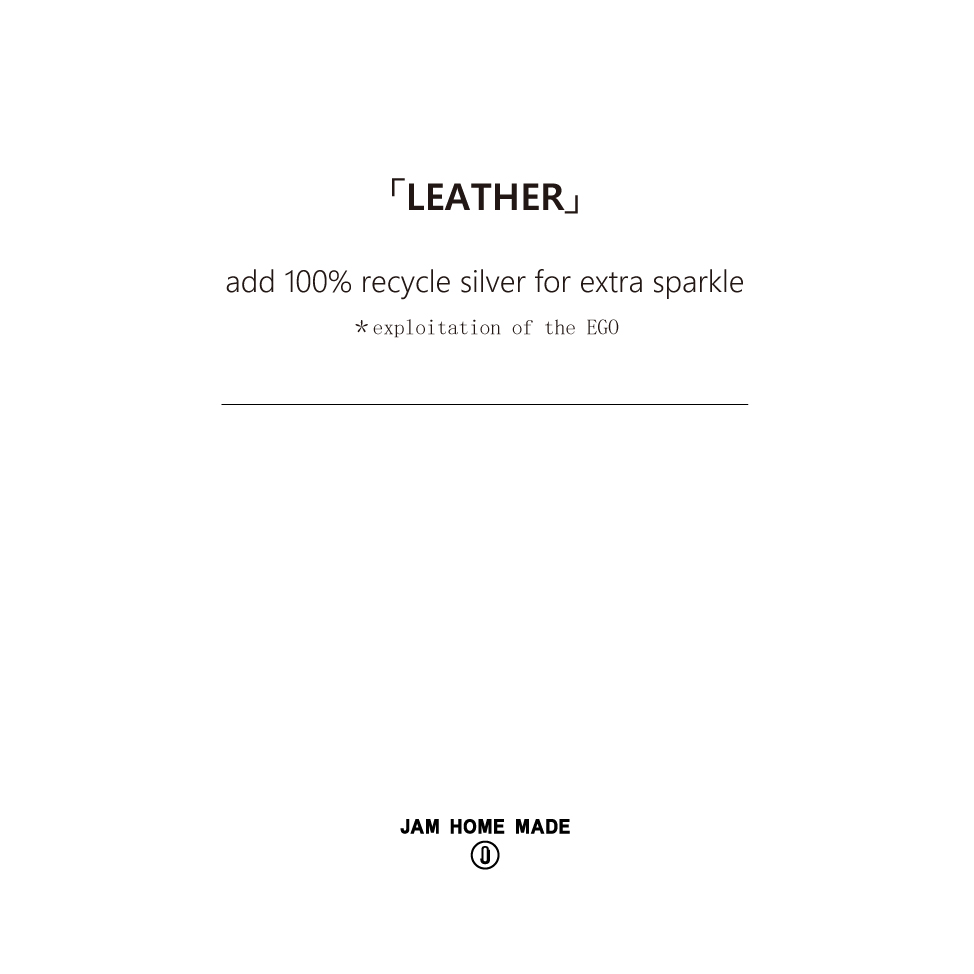 leather974974